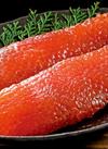 MSC認証紅鮭すじこ醤油漬け 318円(税込)