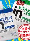 inゼリー 127円(税込)