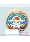 マリトッツォ〈チーズクリーム〉 170円(税込)
