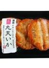 丸天いか 104円(税込)
