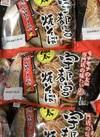 宇都宮焼そば 213円(税込)