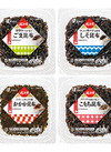ふじっこ煮カップ(ごま昆布・しそ昆布・おかか昆布・こもち昆布) 159円(税込)