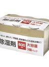 除湿剤 800ml 5%引