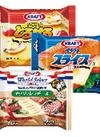 スライスチーズ各種 171円(税込)