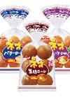 ネオバターロール各種 127円(税込)