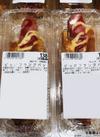 ビッグフランクパン 149円(税込)