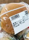 照焼ハンバーグバーガー 213円(税込)