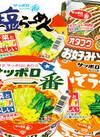 サッポロ一番カップ 88円(税抜)