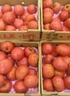 トマト 106円(税込)