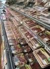 精肉(一部商品を除く)レジにて10%引き 709円(税込)