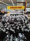 なす🍆3本入 138円(税込)