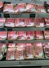 豚生姜焼用(ロース肉) 192円(税込)