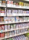 缶詰 全品 20%引