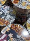 キメツラーメンカップ 138円(税込)