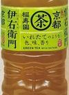 伊右衛門 116円(税込)