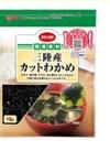 コープ 三陸産カットわかめ 15g 10円引