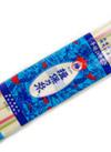 揖保乃糸 冷麦 301円(税込)