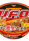 日清焼きそば U.F.O. 107円(税込)
