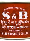 カレー缶(純カレー) 321円(税込)