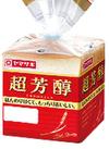 超芳醇角食 106円(税込)