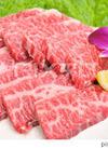 焼肉セット 1,599円(税込)
