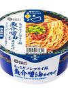 もっちり🄬ノンフライ麺 魚介醤油まぜそば 120円(税込)