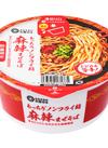 もっちり🄬ノンフライ麺 麻辣まぜそば 120円(税込)
