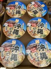沖縄そば 149円(税込)