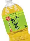 お〜いお茶各種 733円(税込)