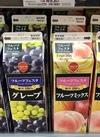 フルーツフェスタ各種 139円(税込)