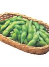 枝豆(約250g) 302円(税込)