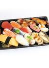 【寿司】彩か 14カン+うなぎ1カン増量 644円(税込)