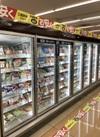 夏休みのお昼に 冷凍食品 ポイント10倍