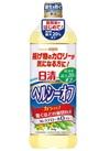 ヘルシーオフ 267円(税込)