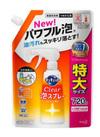キュキュットCLEAR泡スプレー 大(替・各種) 437円(税込)