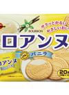 ロアンヌバニラ 214円(税込)