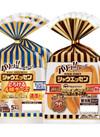 シャウエッセン 354円(税込)