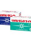 リポビタンD・リポビタンDライト 823円(税込)
