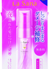 ヤマサキ ラサーナ海藻ヘアエッセンスS 25ML 1,100円(税込)