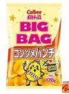 ビッグバッグ コンソメパンチ 203円(税込)