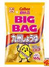 ビッグバッグ 九州しょうゆ 203円(税込)