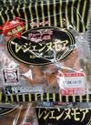 レジェンドモア 214円(税込)