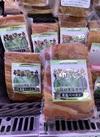 黒豚乾塩ベーコンブロック 1,350円(税込)