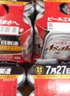 スーパードライ鮮度パック 6缶 1,097円(税込)
