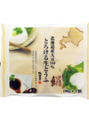 北海道産大豆とろける生とうふ 159円(税込)