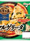 石窯工房マルゲリータピザ 214円(税込)