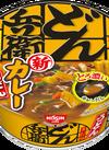 どん兵衛カレーうどん 128円(税込)