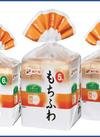 もちふわ角食パン 106円(税込)