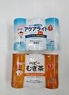 和光堂ベビー紙パック飲料3本入り どれでも1個 213円(税込)