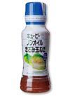 キューピーノンオイル(きざみ玉ねぎ) 105円(税込)
